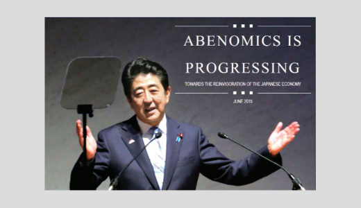 ABENOMICS IS PROGRESSING